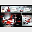 Spaizer Grendizer Gashapon - Takara Tomy A.R.T.S