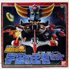 Ufo Robo GRENDIZER GX-04S - Atlas Ufo Robot Goldrake PERFECT SET - SOC NEW