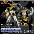UFOROBOT GRENDIZER (Goldrake) Black Color Version Limited Edition - Dynamite Action! No. 19