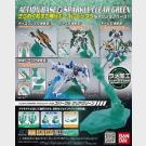 Action Base 2 Sparkle Clear Green - Bandai
