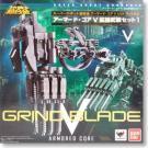 SUPER ROBOT CHOGOKIN - SRC - Grind Blade - Armored Core V