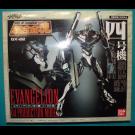 Evangelion - 04 Production Model - GX-22 - SOC Soul of Chogokin - Bandai 2004