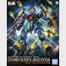 Gyunei Guss's Jagd Doga - Neo Zeon Mobile Suit For Newtype/MSN-03 - RE Reborn-One Hundred