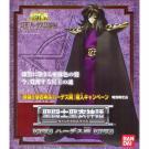 SAINT SEIYA MYTH CLOTH HADES SHUN - Cavalieri dello Zodiaco