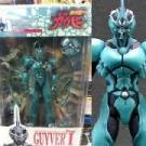 GUYVER I - Bio Fighter Collection Action Figure