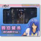 IKKI TOUSEN - Kanu Unchou Wet uniform Ver. DX - Sexy Figure
