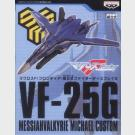 VF-25G - Messiahvalkyrie Michael Custom - Macross Frontier Fighter Display 2