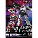 MAS-02 Transformers MEGATRON 50cm -Toys Alliance - Mega Action Series