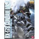 RX-178 Gundam MK-II - Titans Prototype Mobile Suit - MG Master Grade Ver. 2.0