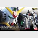 Gundam Mk-II A.E.U.G.- Prototype Mobile Suit RX-178 - RG Excitement Embodied (Real Grade)