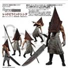 Red Pyramid Thing - Silent Hill 2 - Max Factory - Figma SP-055 - Action Figure