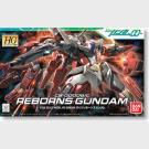 CB-0000G/C - Reborns Gundam - 1/144 Scale Model HG Gundam 00-53