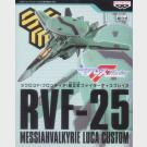 RVF-25 - Messiahvalkyrie Luca Custom - Macross Frontier Fighter Display 2