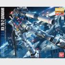 RX-78-2 Gundam - E.F.S.F. Prototype Close-Combat Mobile Suit - Master Grade 3.0 - MG Ver. 3.0