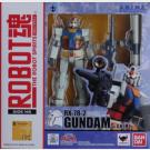 RX-78-2 - Ver. A.N.I.M.E. - The Robot Spirits Side MS - R-Number 192