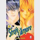 Strofe D'Amore - Kaikan Phrase - Star Comics - Serie completa 1/17 + Speciale