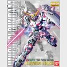 Unicorn Gundam Full Psycho - Frame Prototype Mobile Suit - RED/GREEN Twin Frame Edition - Titanium Finish - MG Master Grade