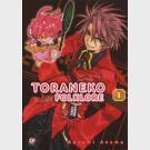 Toraneko Folklore - Gp Publishing - Sequenza in blocco 1/3
