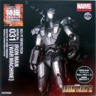 SCI-FI REVOLTECH - 031 Iron Man (War Machine)