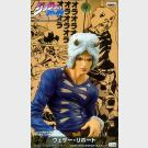 JoJo's Bizarre Adventure DX Weather Report figure