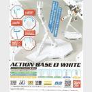 Action Base 1 - White