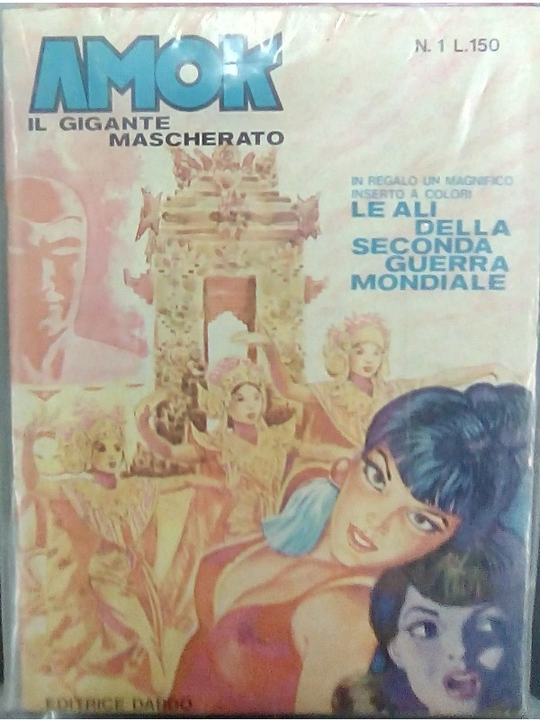 Amok - Il Gigante Mascherato - Editrice Dardo - Serie Completa 1/6