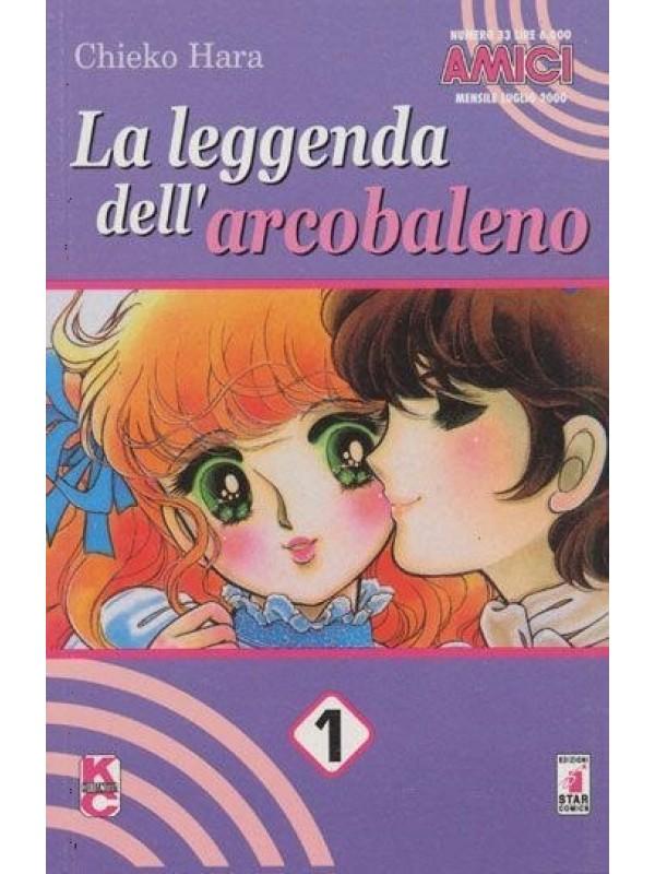 La Leggenda dell'Arcobaleno - Amici - Star Comics - Serie completa 1/4