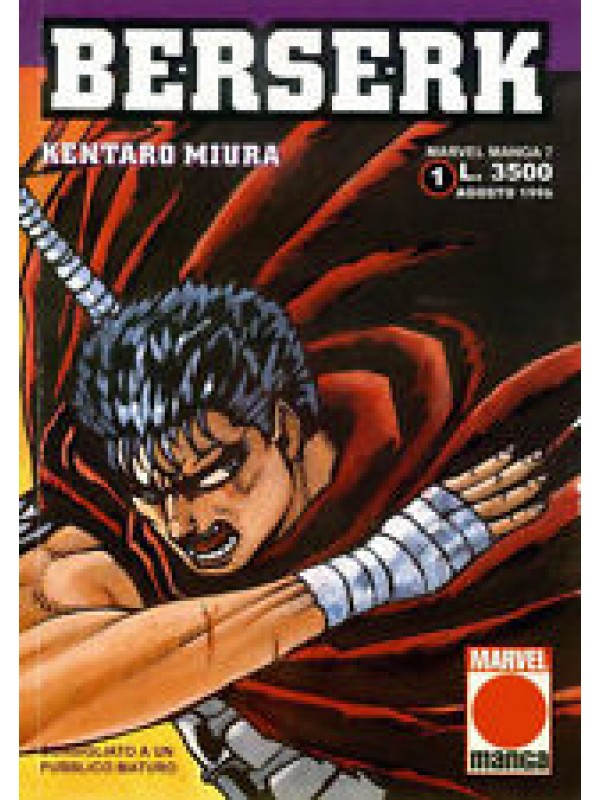 BERSERK Prima serie 1/78 - Planet Manga/Panini - Sequenza in blocco