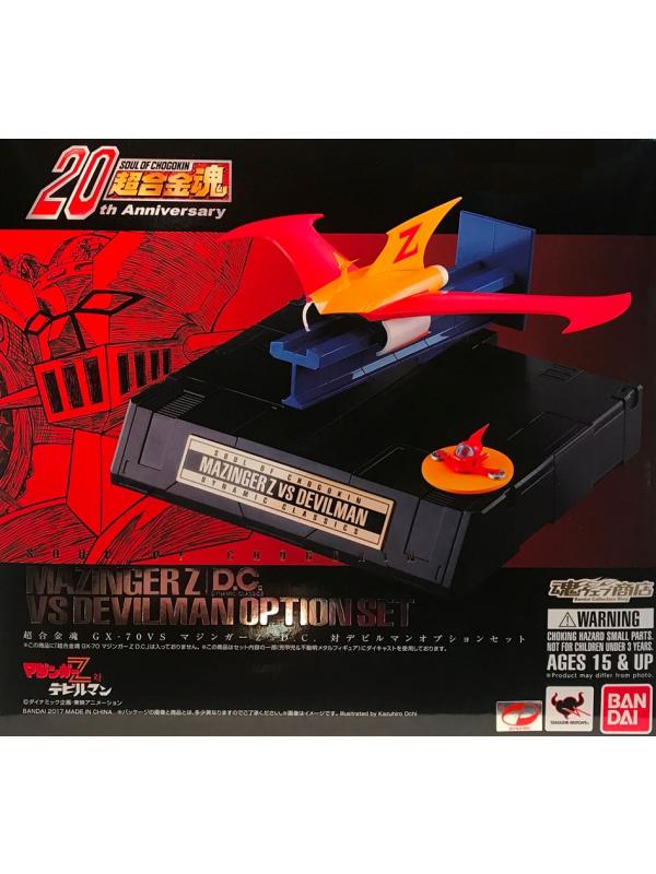 Mazinger Z VS Devilman Option Set - Soul of Chogokin SOC