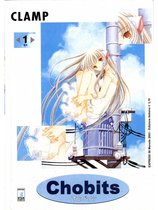 Chobits - Clamp - Star Comics - Serie Completa 1/8
