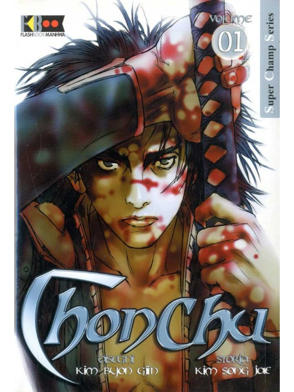 ChonChu - Flashbook - Sequenza in blocco 1/8