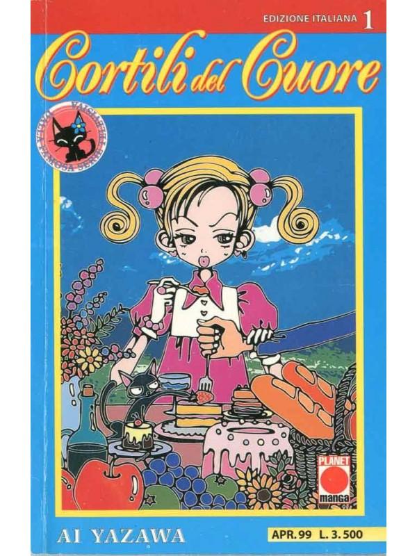 Cortili del Cuore - Planet Manga - Prima Edizione - Serie Completa 1/14