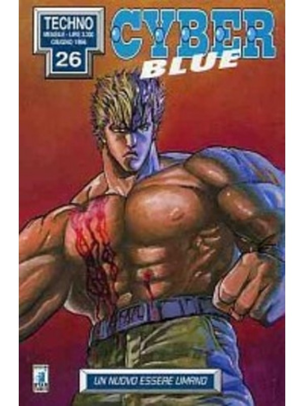 Cyber Blue - Techno - Star Comics - Serie completa 1/7