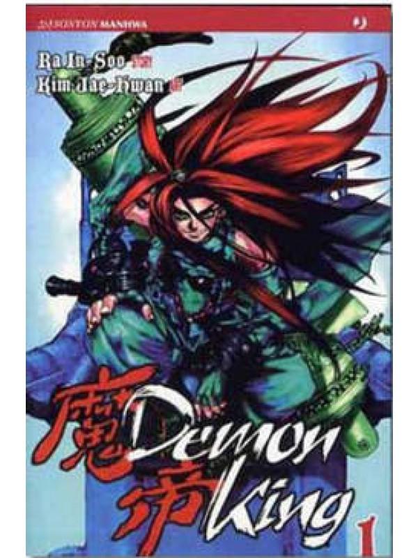Demon King - JPOP - Sequenza in blocco 1/23