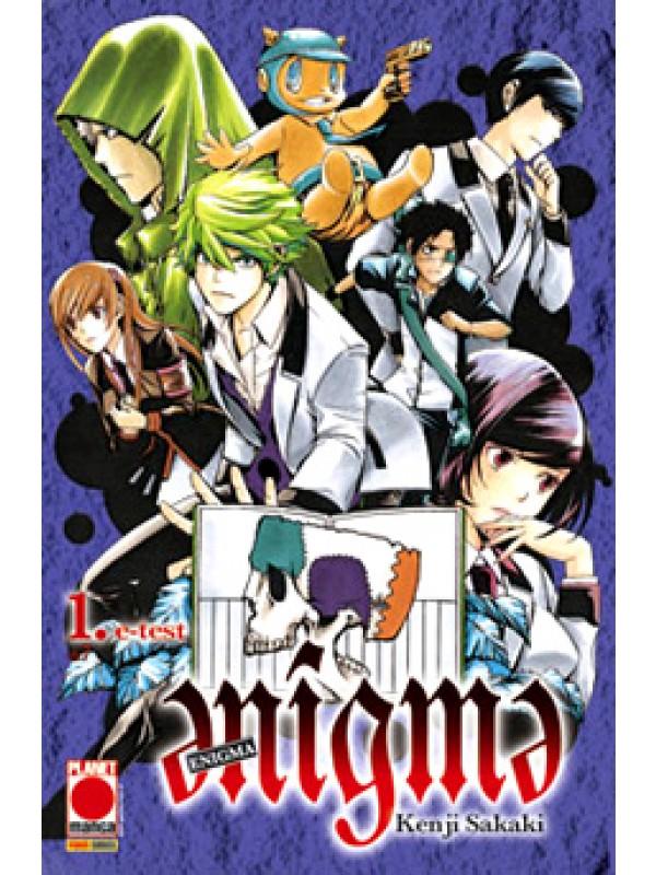 Enigma - Planet Manga - Serie completa 1/7