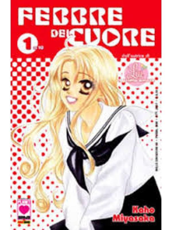 Febbre del cuore - Planet Manga - Serie completa 1/10