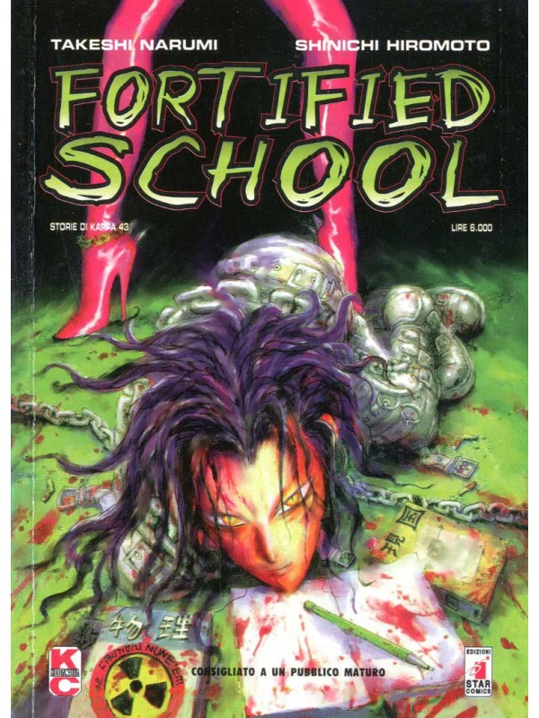Fortified School - Star Comics - Serie completa 1/7