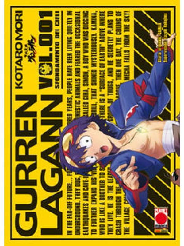 Gurren Lagann - Planet Manga - Sequenza in blocco 1/5