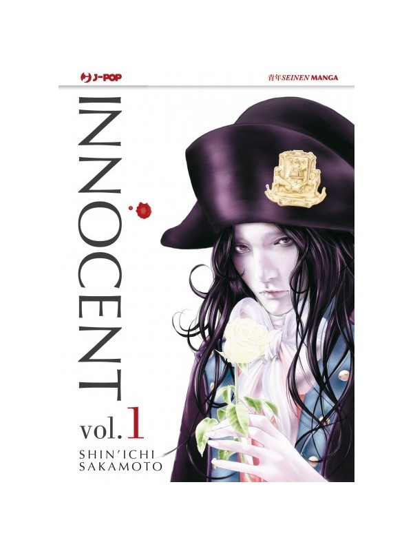 Innocent - JPOP - Serie completa 1/9
