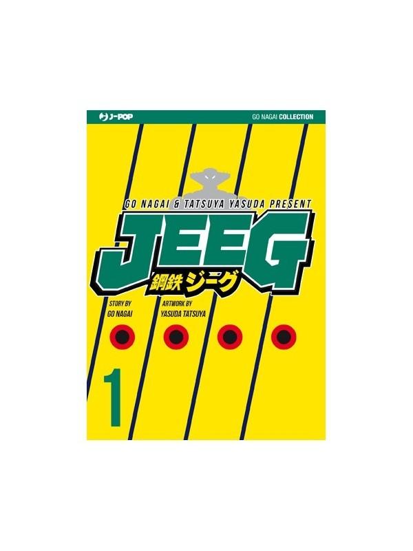 JEEG - Edizione Variant - Go Nagai Collection - JPOP - Serie completa 1/2