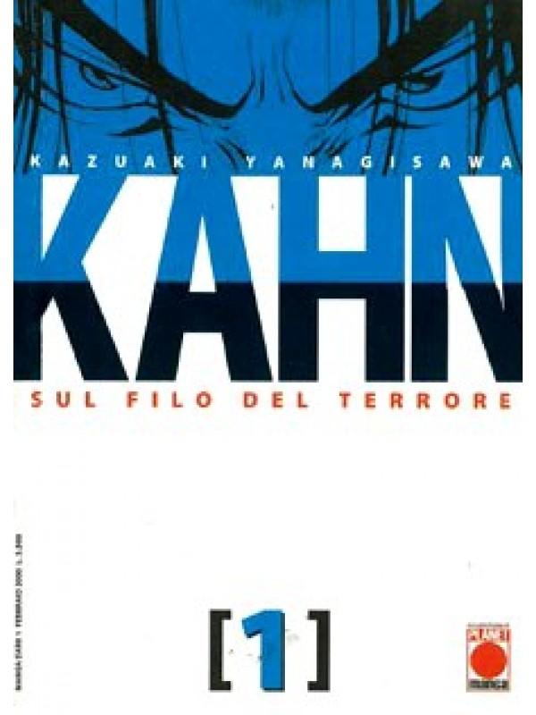 Kahn - Sul Filo del Terrore - Planet Manga - Serie Completa 1/10 + Speciale If...