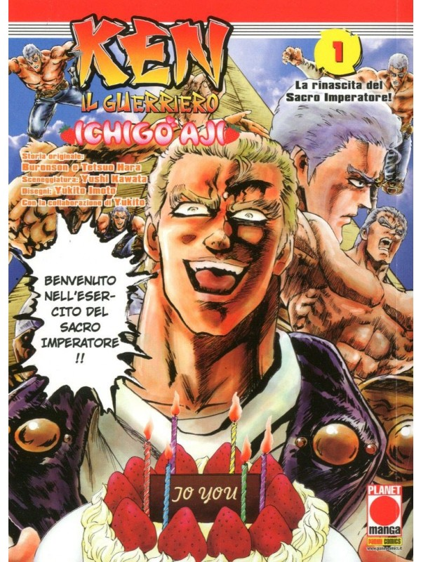Ken Il guerriero - Ichigo Aji - Planet Manga - Sequenza in blocco 1/9