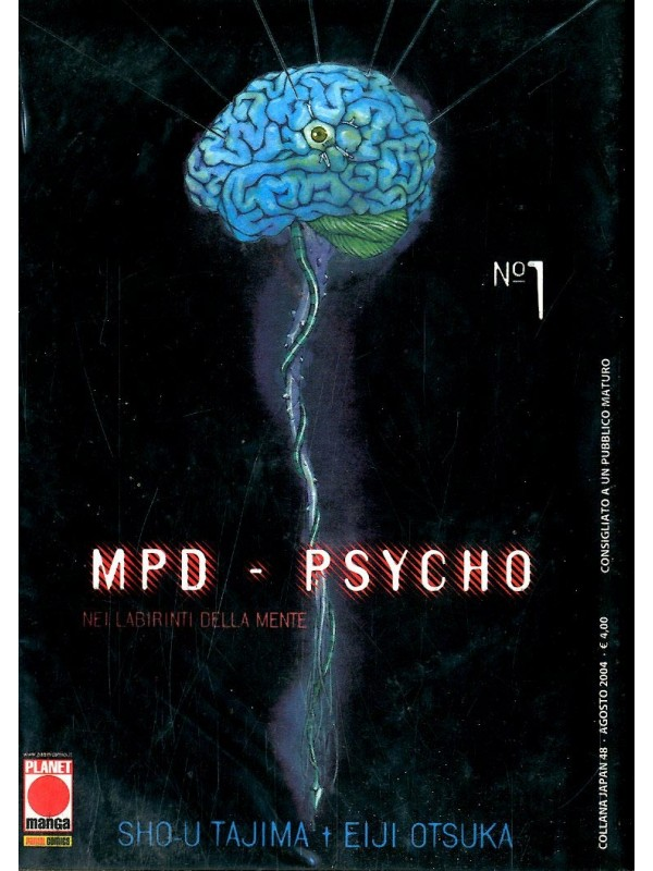 MPD Psycho - Planet Manga - Sequenza in blocco 1/20