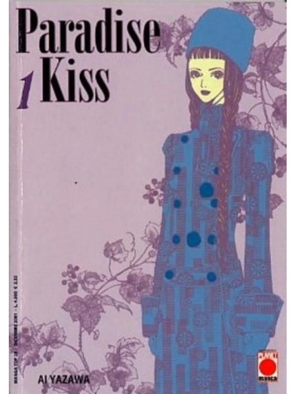Paradise Kiss - Maga Top - Planet Manga - Serie completa 1/10