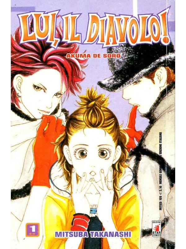 Lui, Il Diavolo - Akuma De Soro - Star Comics - Serie completa 1/11