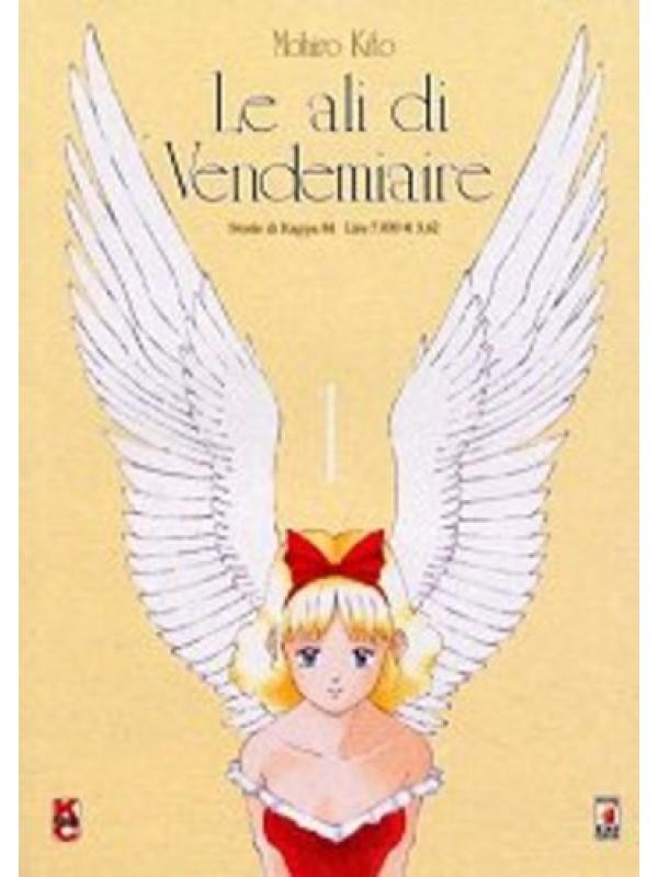 Le Ali di Vendemiaire- Star Comics - Serie completa 1/2