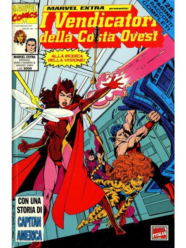 Marvel Extra Presenta - Panini Comics - Sequenza in blocco 1/17