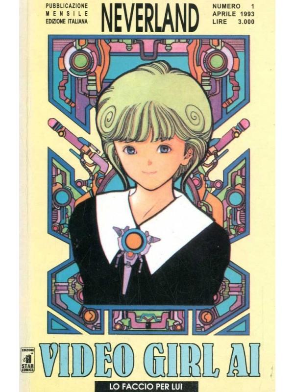 Video Girl Ai + Video Girl Len - Neverland - Star Comics - Serie completa 1/20