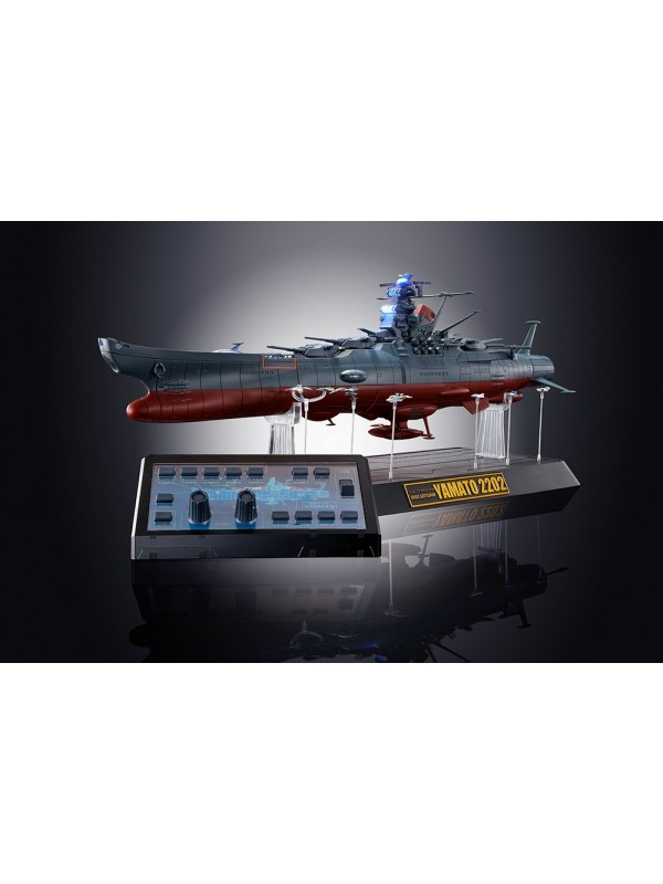 SPACE BATTLESHIP YAMATO 2202 - GX-86 - SOC - Soul of Chogokin