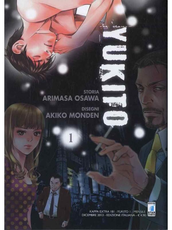 Yukito - Kappa Extra - Star Comics - Serie completa 1/5